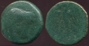 Münzen Treu Ancient Authentic Greek Coin To Classify 7,72g/22,23mm @grk1195.7ds Hindernis Entfernen Münzen Altertum