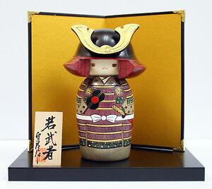 Usaburo-Kokeshi-Japanese-Wooden-Doll-10-1-Wakamusha-Young-Samurai