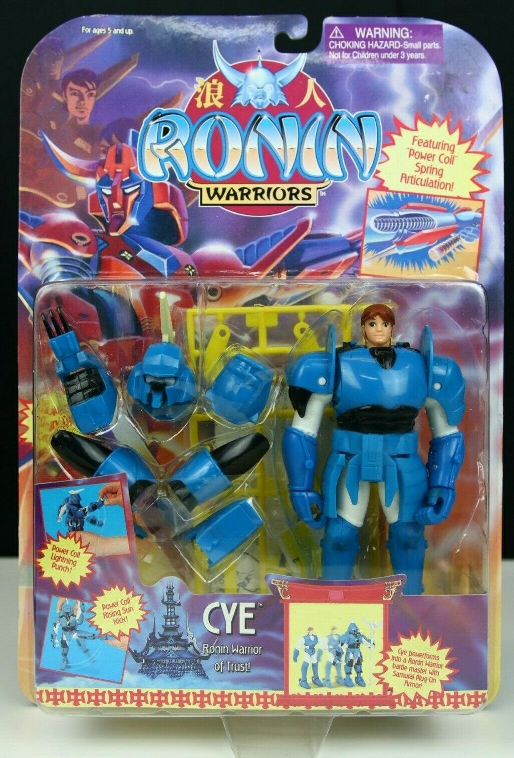 Vintage 1995 Playmates RONIN WARRIORS  Cye  Samurai Action Figure