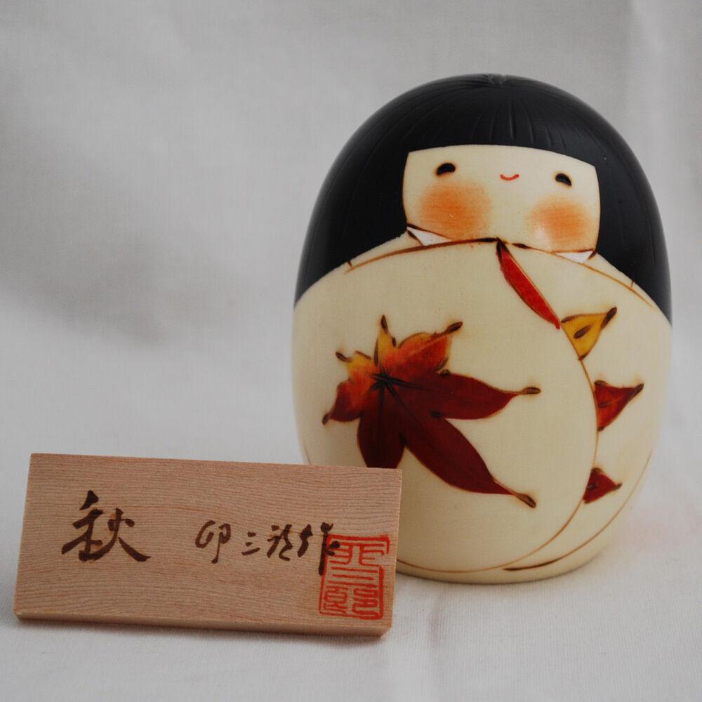 Japanese Kokeshi Doll - Authentic - Handmade in Japan - 4 Seasons