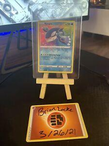 Pokemon Card Kyogre AMAZING Rare 021/072 PACK FRESH Shining Fates Holo New Mint