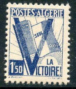 Timbre Algerie Neuf N° 199 ** Pour La Victoire Stamps