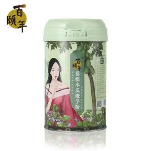 Chinese Tea Snacks Cereal Powder Kudzu Root Pawpaw 薏仁茯苓枸杞代餐粉 百颐年葛根木瓜魔芋粉500g<wbr/>/罐