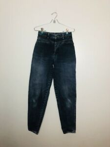 82987e7216 Image is loading Vintage-Edwin-High-Rise-jeans-made-in-japan