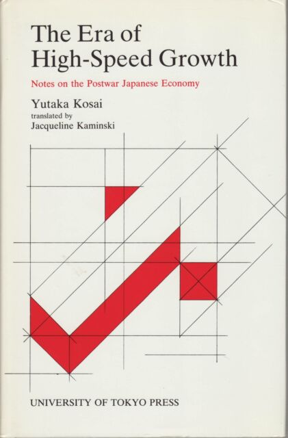 The Era of High-Speed Growth: Notes on the Postwar Japanese Economy. Kosai