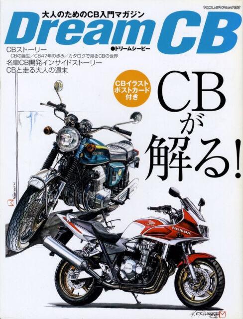 For Honda CB 900 F Bol d�Or 1982 Borgwarner Morse Timing Chain Open With Rivet