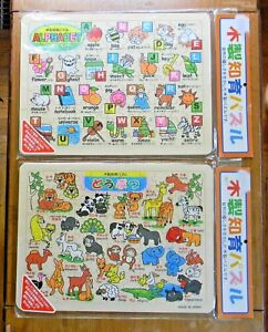 Details about Two JAPANESE HIRAGANA ENGLISH Children's Tray PUZZLES  Alphabet & Animals UNUSED!