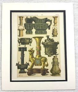 1895-Antico-Stampa-Cinese-Temple-Bronzo-Vaso-Ciotola-Foo-Cane-Cloisonne-Art