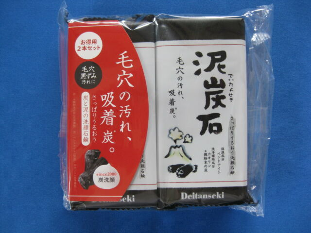 Charcoal Soap DEITANSEKI 135g X 2 pcs from Japan