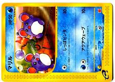 POKEMON PROMO JAPANESE Mc Donald McDonald's N° 009/018 Marill
