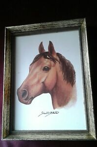Vintage 50's Sharon Blaine Brown Horse Print Mounted On Decorative Wood Frame
