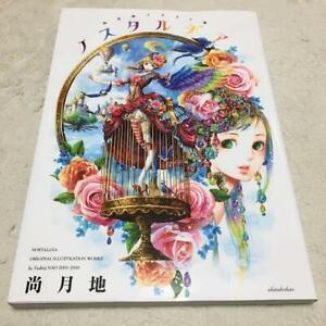 Nao-Tsukiji-Original-Illustration-Works-034-Nostalgia-034-Art-Book