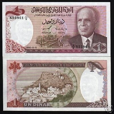 TUNISIA 1 Dinar Banknote World Paper Money UNC Currency Pick p74 1980 Bill Note