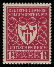 EBS Germany 1922 Munich Trade Fair - Gewerbeschau München - Michel 199-204 MNH**