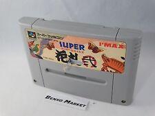 SUPER HANAFUDA 2 NINTENDO SUPER FAMICOM SNES 16BIT GIAPPONESE JAP JP NTSC IMPORT