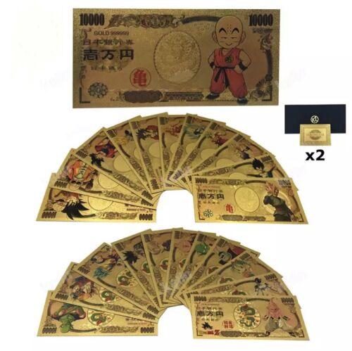 1 collector 10000 yen gold card dragon ball Collection complète 23 billets DBZ