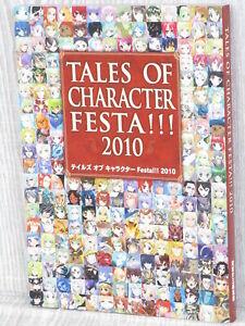 TALES-OF-CHARACTER-FESTA-2010-Art-Works-Fan-Book-Ltd-Phatasia-Destiny-Eternia