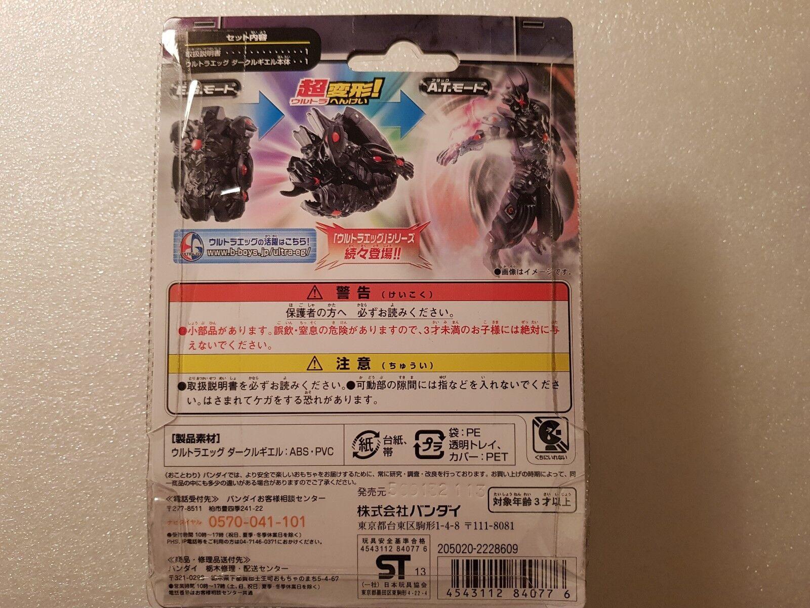 one 7.5 cm Japan *BANDAI* 1 pcs Ultraman//Bird//Lugiel Egg Series