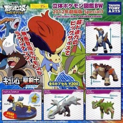 Tomy Pokemon Zukan BW 1/40 Special 1 Cobalion Terrakion ...
