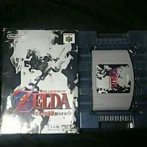Nintendo-The-Legend-of-Zelda-Ocarina-of-Time-Nintendo-64-N64-Japan