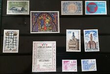 Miscellaneous Lot of 10 Mint FRANCE Stamps