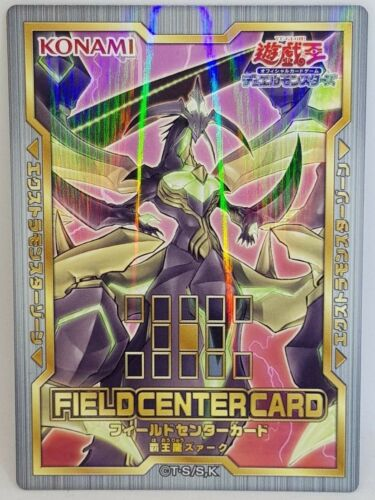Yu Gi Oh Japanese Field Center Card 20 Anniversary paralelo Supreme King Z-Arc
