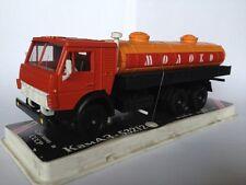 1:43 USSR CCCP Kamaz 53212