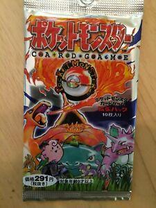 Pokemon-Japanese-1-Booster-Pack-Factory-Sealed-Base-1996