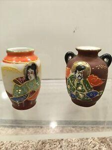 Trico SATSUMA MORIAGE Mini 2 Vases Urns Occupied  Nagoya Japan Hand Painted