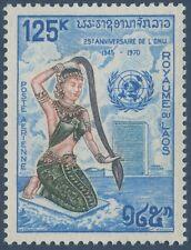 LAOS PA N°74** ONU, SIRENE TB, 1970, LAOS, UNO,  Siren MNH