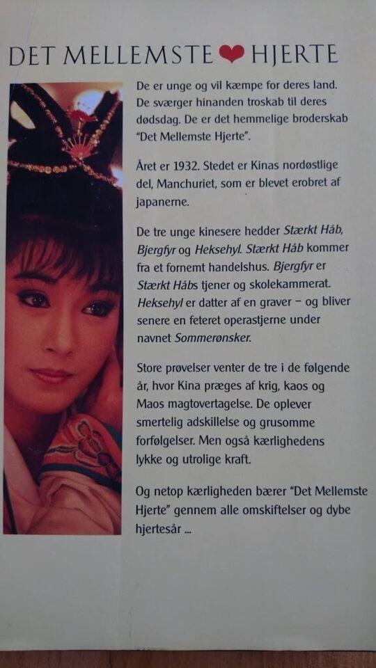 Det mellemste hjerte, Bette Bao Lord, genre: roman