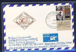 58628-LH-FF-Muenchen-Athen-Greece-18-3-94-card-feeder-mail-Israel