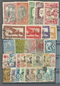 INDOCHINE-INDOCHINA-STAMPS-LOT-AIRMAIL-SHORT-SETS-OVPT-FRANCE-amp-MORE