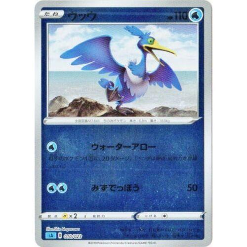 Japanese Pokemon Card 010-023-SA-BM Cramorant