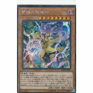 YuGiOh Secret Slayers DBSS-JP019 Super Rare Snowdrop the Rikka Fairy Japanese