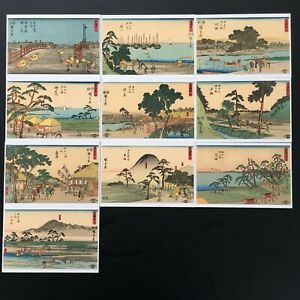 Ukiyo-e-Postcard-Utagawa-Hiroshige-10-pieces-set-Japanese-art