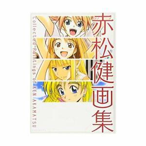 Collected-Paintings-of-KEN-AKAMATSU-Art-Book-Comic-Anime