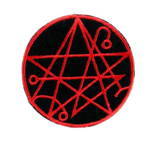 Gate of the Necronomicon Alchemy Symbol Iron on Patch Applique Occult Cthulhu