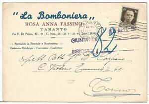 COMMERCIALE-212-TARANTO-Specialita-in-Bambole-e-Bomboniere-034-LA-BOMBONIERA-034