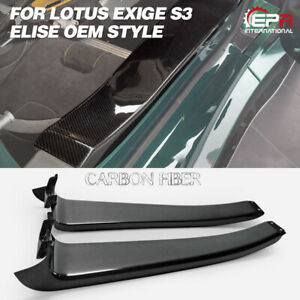 For 04-11 Lotus Exige S3 Elise Carbon Door Sill Panel (Federal Edition Elise)