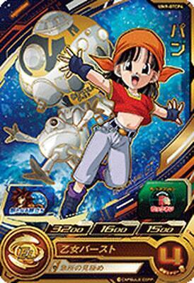 2019 Super Dragon Ball Heroes 1 CP Card UM9-GTCP4 Pan
