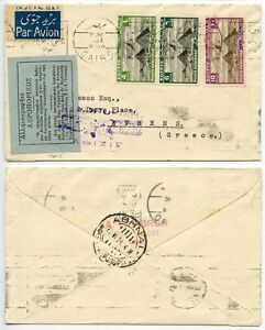 Egypt-Greece-1934-airmail-blue-memo-plane-cachet