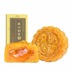 Chinese-Food-Snacks-Specialty-MoonCake-100g-2