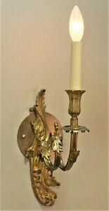 Antique-French-Bronze-Wall-sconce