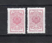 Uzbekistan Usbekistan MNH** 2001 Mi.262-263 II Reprint  Definitv Issue Arms