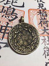 Chinese Tibetan buddhist brass spiritual protective talisman chart amulet zodiac