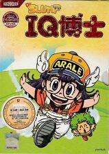 Dr Slump Arale Chan DVD Movie 1+2  English Sub _ TVB Cantonese Dub Anime