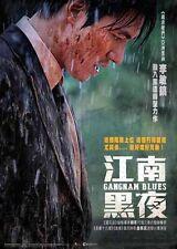 "Lee Min Ho ""Gangnam Blues"" Kim Rae Won Korean Action HK Version Region 3 DVD"
