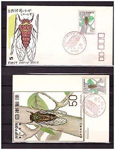 s10964-JAPAN-JAPON-1977-Nature-cicade-1v-FDC-MAXICARD
