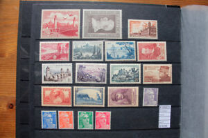 LOT-STAMPS-FRANCE-MNH-F105271